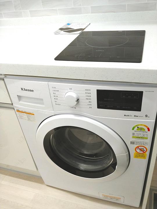 유림빌라 드럼세탁기 인덕션.jpg