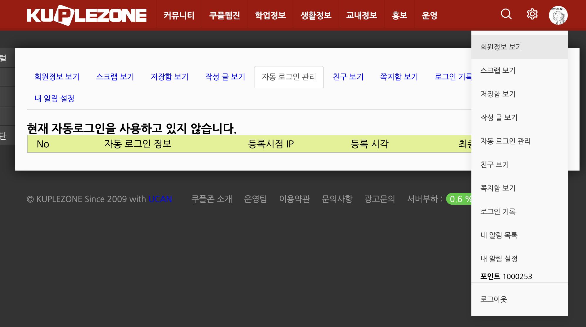 Screen Shot 2020-04-06 at 1.46.06 AM.png