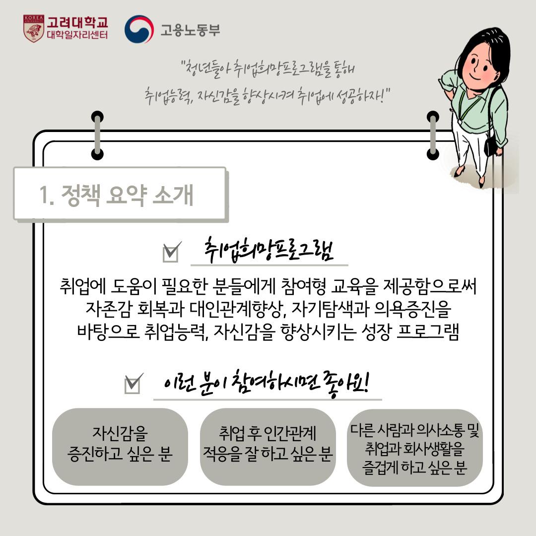 KakaoTalk_20210806_180035655_02.jpg