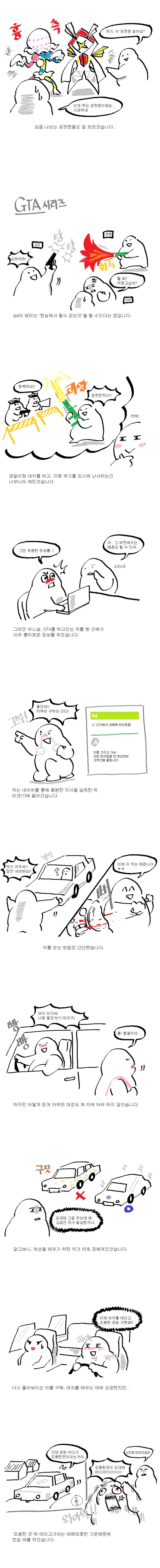 제목 있음.png