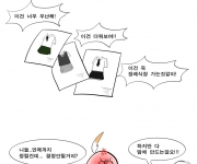 28화) 분홍색 교복