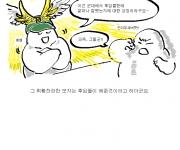 5화) 군대문화 모른다
