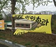 쿠플노블 10화 - 총여학생회