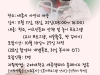 [사회봉사단]2017 '동행, 함께 가요' - (봉사분야) 봉사활동 참가자 모집