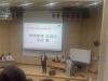2017년 5월 30일 (화) '상반기 전학대회, 응원단 · 동연 학관 공간사용 선발'