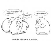 27화) 우리전공 교수님..