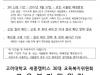 [교육복지위원회] 3차 도서관 사물함 배정 공지