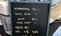 먹어봐>>>수제 마카롱 카페 [로코코 마카롱]