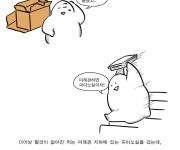 23화)조치원 입성