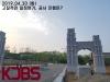 2019년 4월 30일 (화) '고질적인 일정연기, 공사 진행은?'