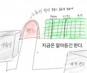 [오늘의 ㅗ치원] - 2화