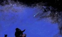 쿠플노블 11화 - 별