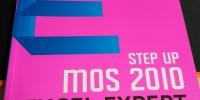 MOS 2010 엑셀 익스퍼트 판매합니다
